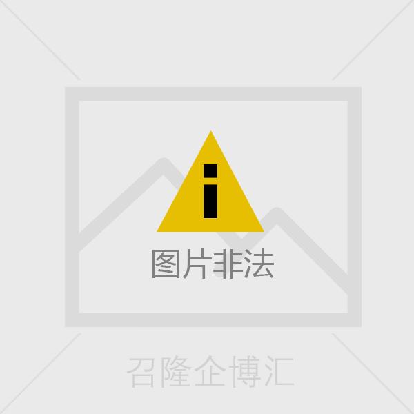 广州孚驰汽配
